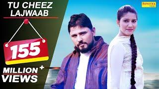 Tu Cheej Lajwaab | Pardeep Boora & Sapna Chaudhary | Raju Punjabi | Haryanvi Video Song