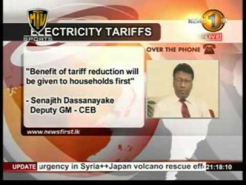 Newsfirst Domestic users given priority in the reduction of electricity rates by 25 percent