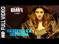 Haseeno Ka Deewana Full Video Song | Kaabil | Hrithik Roshan, Urvashi Rautela | Raftaar & Payal Dev
