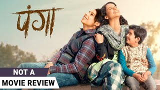 Panga | Not A Movie Review by Sucharita Tyagi | Kangana Ranaut | Ashwiny Iyer Tiwari
