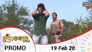 Nua Bohu | 19 Feb 2020 | Promo | Odia Serial - TarangTV