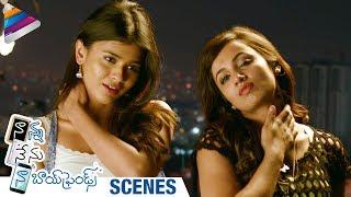 Nanna Nenu Naa Boyfriends Movie Scenes | Hebah Patel Imitates Pawan Kalyan | Telugu Filmnagar