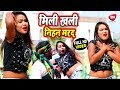 Download इस साल का सबसे सुपरहिट Bhojpuri (HD VIDEO SONG ) - मिली खली निहन मरद || Sunil Superfast 2019 MP3,3GP,MP4