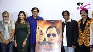 Prashant Narayanan & Star Cast At Trailer Launch Of