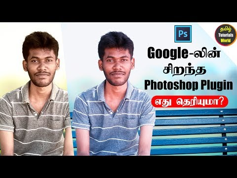 Google Nik Collection Plugin For Photoshop Tamil Tutorials World_HD