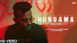 Hungama (Full Song) | Sultan | New Song 2020 | White Hill Music