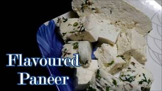 How to make Flavoured Paneer (Cottage cheese) │ Homemade Paneer - By Taj Kitchen