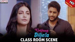 Dashing Diljala Scenes || Naga Chaitanya Shruti Hassan Class Room Scene