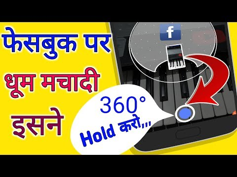 Facebook New 2018 Hidden Tricks For Mobile Recharge and etc. || by technical boss