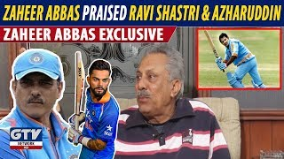 Zaheer Abbas Praised Ravi Shastri, Azharuddin & Team India   G Sports with Waheed Khan