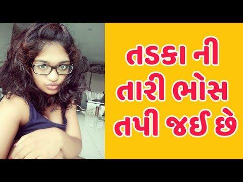 Xxx Mp4 ઉનાળા માં તારી ભોસ બહુ ગરમ રહે છે Gujarati Call Recording Latest Viral 3gp Sex