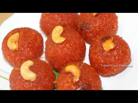 Carrot Laddu Recipe in Tamil | கேரட் லட்டு | How to Make Carrot Laddu | Home Foods