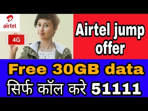 Airtel free 30gb data offer dail 51111 April 2018