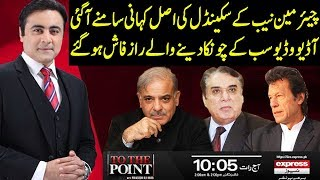 To The Point With Mansoor Ali Khan | 26 May 2019 | Express News