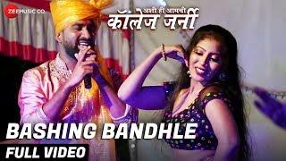 Bashing Bandhle - Full Video | Ashi Hi Amchi College Journey | Archana Jawlekar, Harshad, Suraj Jori