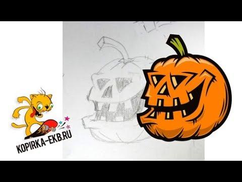 Illustrator - Halloween pumpkin drawing process| Видеоуроки kopirka-ekb.ru