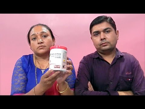 Leukorrhea | Migraine Headache | Vomiting | Naturamore strawberry for Women | Netsurf | Surat