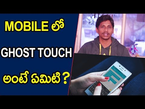 What is ghost touch 2018 || How to fix ghost touch || Telugu Tech Tuts
