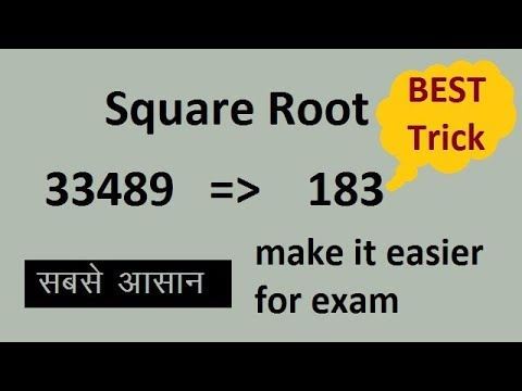 Find Square roots faster than Calculator | Best trick