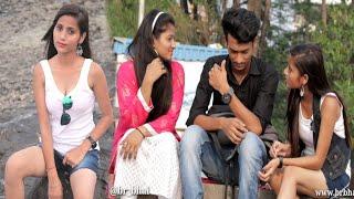 Cute girl Asking | Yeh Mera Ex boyfriend hai Prank | Cute School girl staring prank part 2 | BRbhai