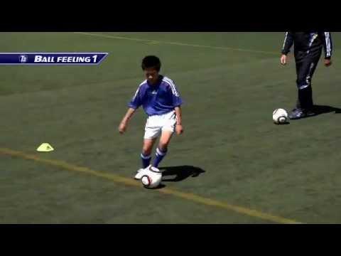 トムさんのコーチング A to Z [DVD] - Disk 1: Ball Feeling