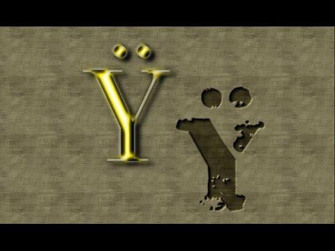 Excavating U +376 ~Ÿ~ Capital Letter Y w/ Diaeresis