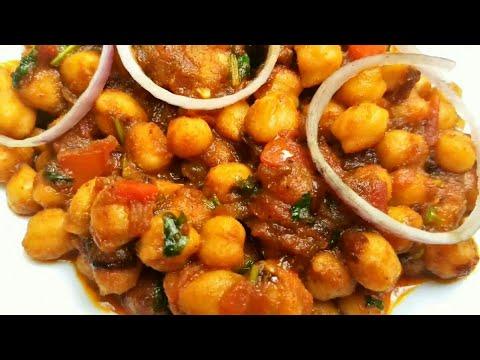 मसाले वाले चने खाये Masala wale chane|Chana masala Recipe|Chana Chaat Recipe|Ramazan Recipe *cwr