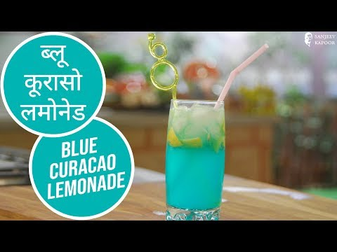 Blue Curacao Lemonade | New Season | Cooksmart | Sanjeev Kapoor Khazana