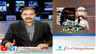 మగవాళ్ల బాధలు వినండి.. సుప్రీం సంచలన తీర్పు | Great Response to SC Verdict over Sec 498A | CVR News