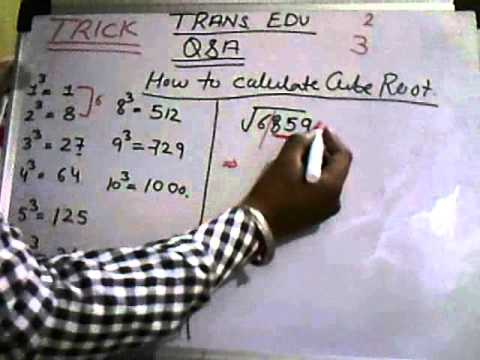 EASY TRICK OF CUBE ROOT | SBI PO CLERK IBPS PO CLERK LIC AAO SSC RAILWAY|