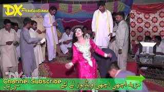 Hot Mujra Dance 2017 Eid Spicial So Nice Dance