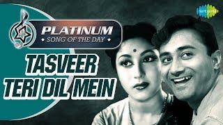 Platinum Song Of The Day | Tasveer Teri Dil Mein |तस्वीर तेरी दिल में | 12th Nov | Lata M, Mohd Rafi