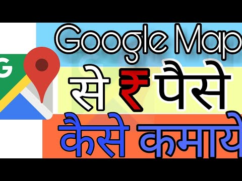How to make money online using Google map