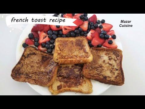 FRENCH TOAST RECIPE, EASY BREAKFAST RECIPE صبحانه آسان, EASY FRENCH TOAST FOR BREAKFAST/ BRUNCH