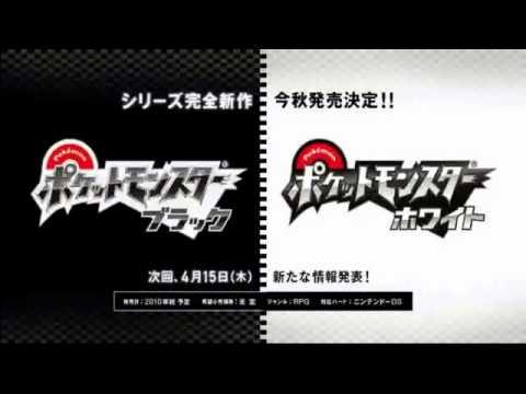 Pokemon Black and White Meloetta Event song  15MINS