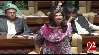 Issue of Zardari