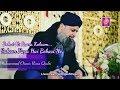 Download Sukoon Paya Hai Bekasi Ne |by-AlHaj Owais Raza Qadri Sahab MP3,3GP,MP4