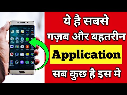 How To Customize Lock Screen On Android | Best Lock Screen App | New App | By Hindi Android Tips