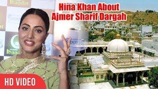 Hina Khan About Ajmer Sharif Dargah | Ibaadat App Launch