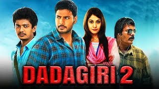 Dadagiri 2 (maanagaram) 2019 Tamil Hindi Dubbed Movie | Sundeep Kishan, Regina Cassandra, Sri