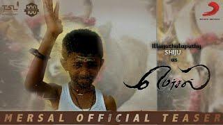 Mersal - teaser | sarkar | vijay | spoof | bijili ramesh | funny | Tamil | fun | videos | children |