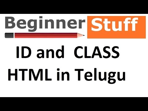 Importance of ID and Classes in HTML Tutorial in Telugu