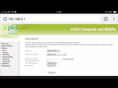 How To Change PTCL Modem Wifi Password Easley