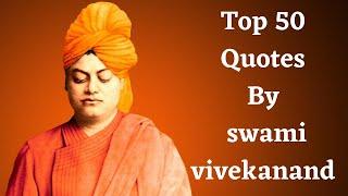 swami vivekananda quotes | swami vivekananda quotes in english | swami vivekananda quotes on youth