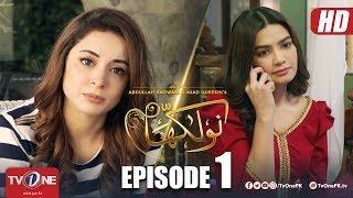 Naulakha | Episode 1 | TV One Drama | 7 August 2018