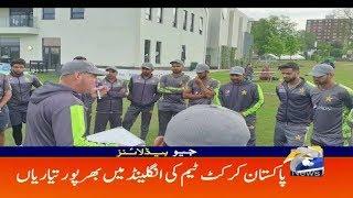 Geo Headlines - 11 AM - 25 April 2019
