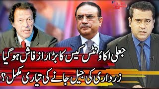 Takrar With Imran Khan | 20 March 2019 | Express News