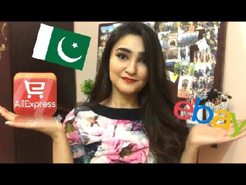 HOW TO ORDER FROM INTERNATIONAL WEBSITES IN PAKISTAN | ALIEXPRESS EBAY IOFFER