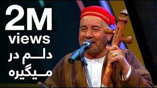 طلا محمد تخاری - مرحله ۳ بهترین - دلم در میگیره / Tela Mohammad Takhari - Top 3 - Dilam Dar Migira
