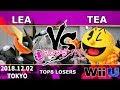 ウメブラFINAL TOP8 Losers : LEA vs Tea / UMEBURAFINAL for wiiU - スマブラWiiU 大会